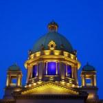 Parliament building in Belgrade, Serbia — Stock Photo #48765697