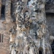 Sagrada Familia church in Barcelona — Stock Photo #48960915