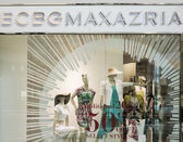 BCBG Max Azria shop — Stock Photo