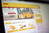 DHL website — Stock Photo