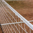 Stock Photo: White tennis net