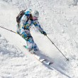 Stock Photo: Skier on bumpy slope