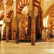 Cahedral-Mosque of Cordoba, in Spain — Stock Photo