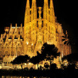 Sagrada Familia in Barcelona — Stock Photo #12731033