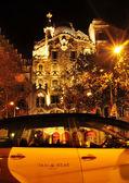 Casa Batllo, Barcelona, Spain — Stock Photo