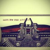 新年快乐 2013 — 图库照片