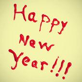 ευτυχισμένος ο καινούριος χρόνος — Φωτογραφία Αρχείου