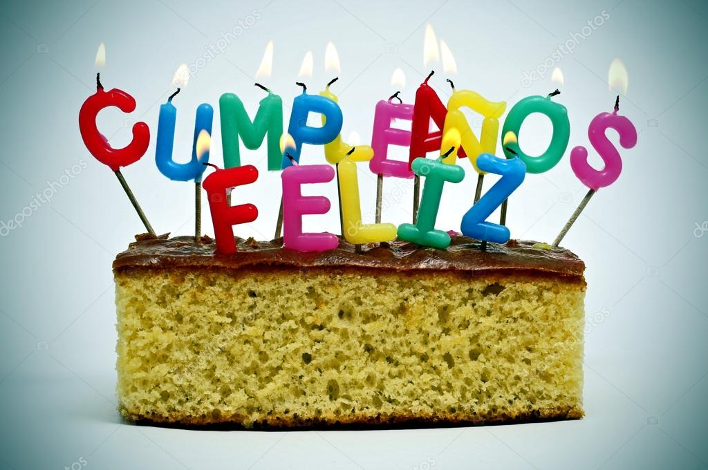 Поздравление с днем рождения на испанском друга