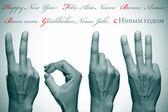 Feliz ano novo 2013 escritos em diferentes linguagens — Foto Stock