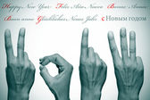 Gott nytt år 2013 skrivs på olika språk — Stockfoto