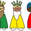 Постер, плакат: Three Wise Men