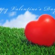 Foto de Stock  : Happy valentines day