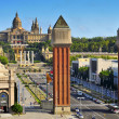 Fira and Palau Nacional in Montjuic hill, in Barcelona, Spain - Stock Photo