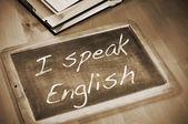 我说英语 — 图库照片