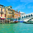 The Grand Canal in Venice, Italy - Stock Photo
