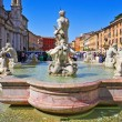 Piazza Navona in Rome, Italy - Stock Photo