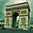 Arc de Triomphe in Paris, France — Stock Photo