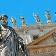 Basilica of Saint Peter in Vatican City, Italy — Stock Photo
