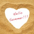 Stock Photo: Hello summer