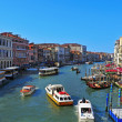 The Grand Canal in Venice, Italy — Stock Photo #29465931