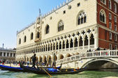 Palazzo Ducale in Venice, Italy — Stock Photo