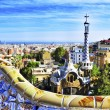 Park Guell in Barcelona, Spain — Stock Photo #31653097