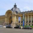 Petit Palais in Paris, France — Stock Photo