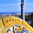 Park Guell in Barcelona, Spain — Stock Photo #32441251