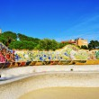 Park Guell in Barcelona, Spain — Stock Photo #32441745