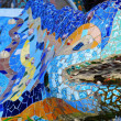 Park Guell in Barcelona, Spain — Stock Photo #32873569