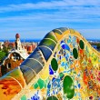 Park Guell in Barcelona, Spain — Stock Photo #32873621