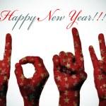 Happy new year 2014 — Stock Photo #35262969