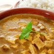 Stock Photo: Coconut and tofu curry