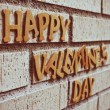 Постер, плакат: Happy valentines day