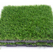Artificial turf — Stock Photo