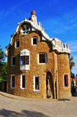 Park Guell in Barcelona, Spain — Stock Photo