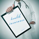 Медицинское страхование — Стоковое фото