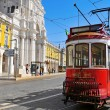 Praca do Comercio in Lisbon, Portugal — Stock Photo