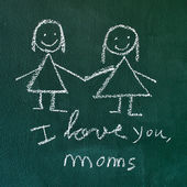 I love you, moms — Stock Photo
