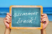 Summer break — Stock Photo