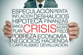 Economic crisis, in spanish — Stock Photo