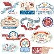 Vintage-badges4 — Stock Vector