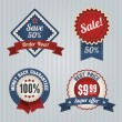 Retro Sale Badges set — Stock Vector
