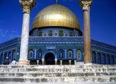 Dom de la roca, jerusalén — Foto de Stock