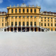 Palace Schonbrunn, Vienna — Stock Photo
