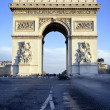 Arc de Triomphe — Stock Photo #12698979
