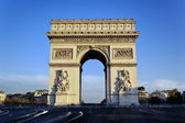 View of famous Arc de Triomphe — Stock Photo