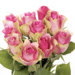 Stock Photo: Beautiful bouquet of pink roses