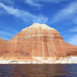 Red cliffs — Stock Photo