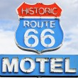 Route 66 — Stock Photo #16863213